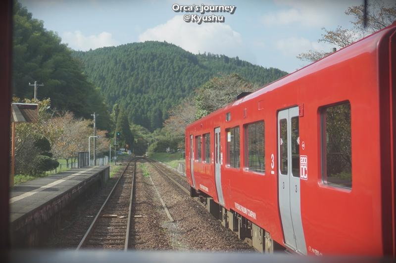 Limited Express Yufu