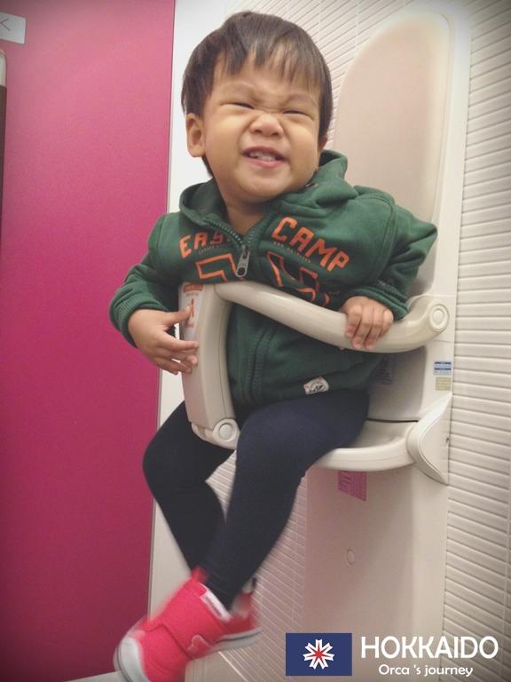 รอพ่อในห้องน้ำแปป