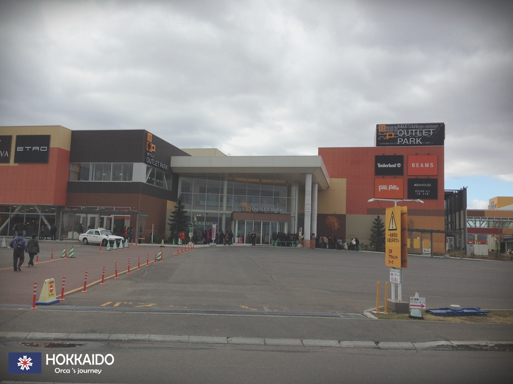 Mitsui Outlet Park Sapporo Kita-Hiroshima