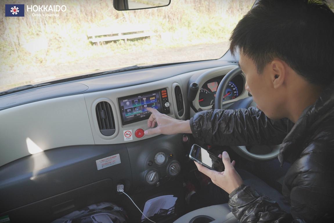 Set GPS