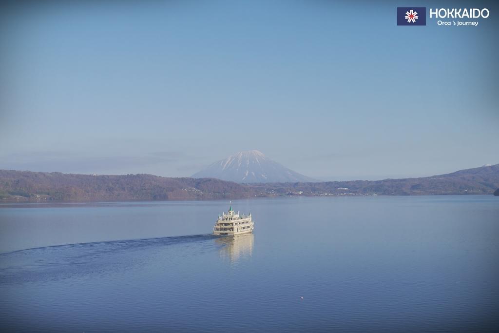 เรือข้ามฟากไปเกาะ Nakagima